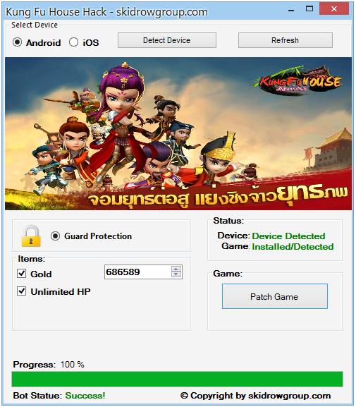 Kung Fu House Hack - Android iOS Cheats