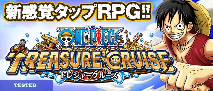 One Piece Treasure Cruise Hack Tool