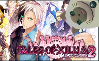 Tales of Xillia 2 Hack Tool